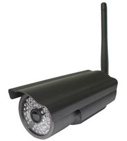 weatherproof wireless ip camera
