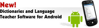 Language Teacher for Android Mobile Devices