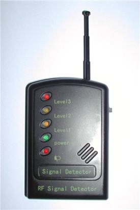 Portable RF Electronic Bug Detector