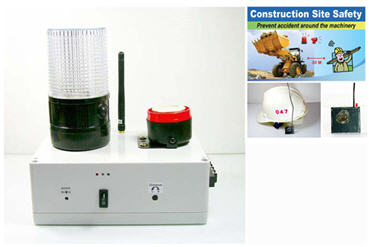 Construction Site Safety System Vehicle Receiver