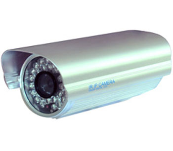 H.264 Weatherproof Wireless IP Camera with Night Vision