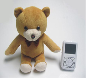 Teddy Bear Design Wireless Baby Monitor Kit with Audio - 6